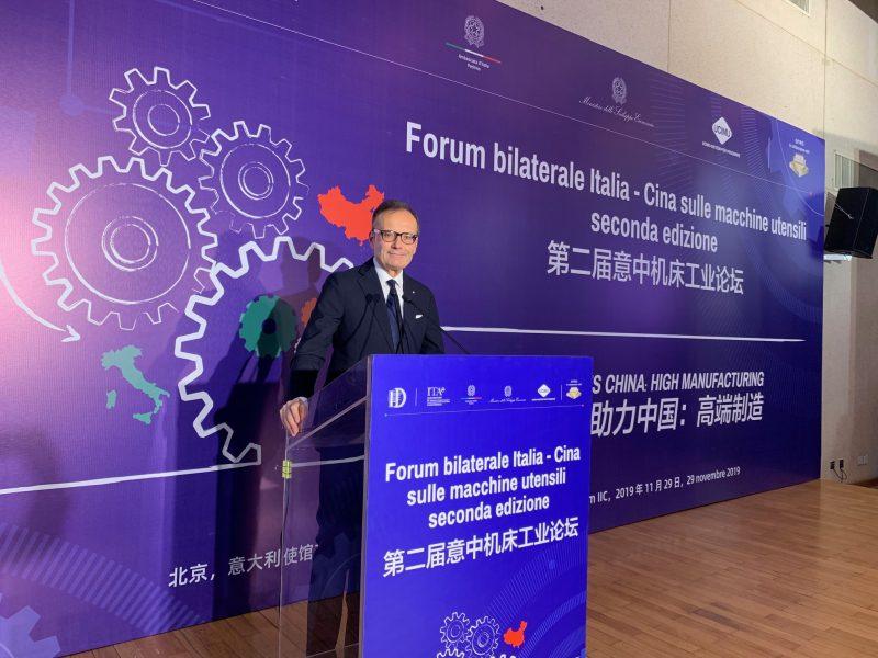 Seconda edizione del Forum bilaterale sino-italiano sulla macchina utensile