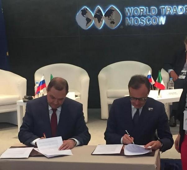 Forum italo-russo della macchina utensile: Memorandum of Understanding a Mosca